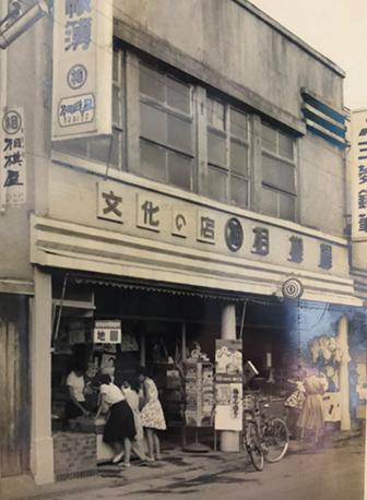 当時の店舗風景